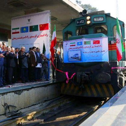 Rail transportation ferrovie Teheran Iran