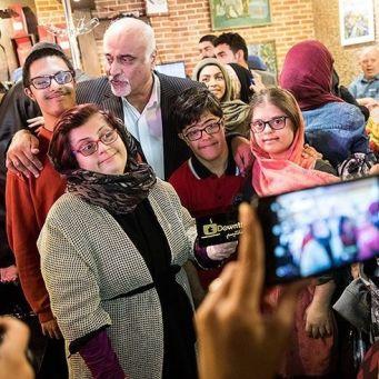 Iran Caffè Ragazzi Sindrome di Down Autismo Solidarietà I-Pars Ipars I pars Tehran Teheran